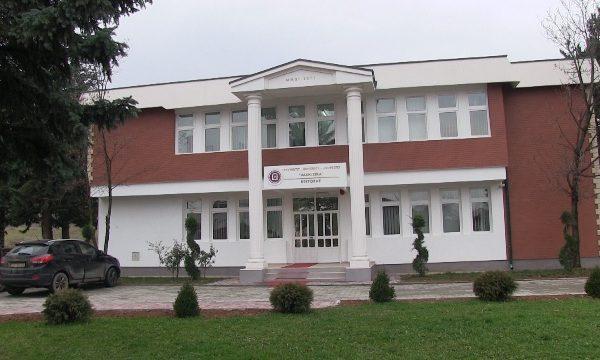 Ministri i Arsimit  ka rekomanduar shuarjen e universiteteve
