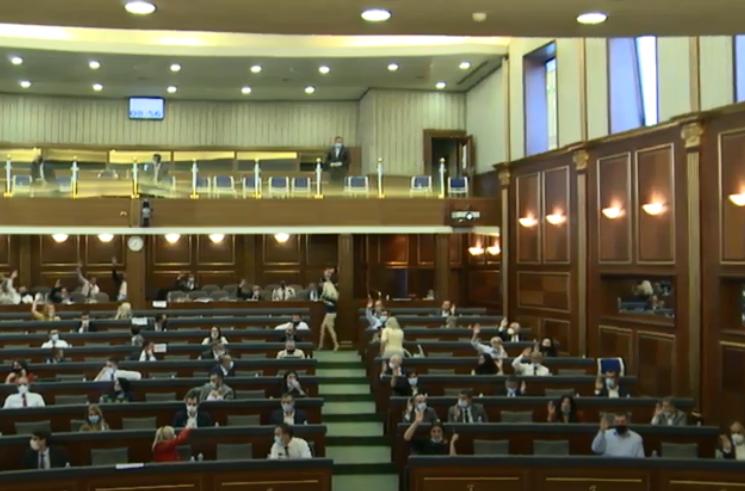 Propozimi për gjendje të jashtëzakonshme nuk mirëpritet në Kuvend